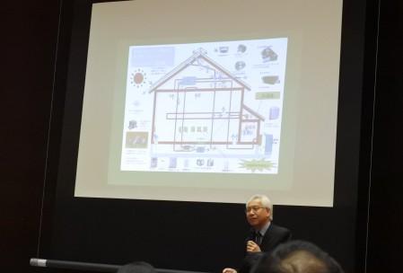 「新そらどまの家」の仕組みの解説